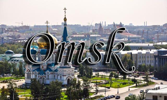 Aumento di un petto in Pyatigorsk