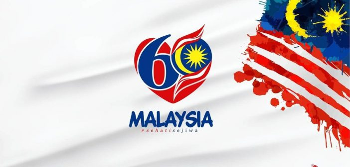 essay about merdeka day Independence day malaysia was born in august 31, 1957 it has been 56 years since then that day was a day that everyone should remember and never forget.